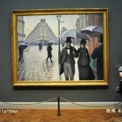 Art Institute of Chicago User Photo