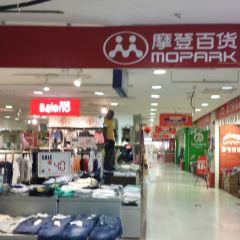 Metro Mall User Photo