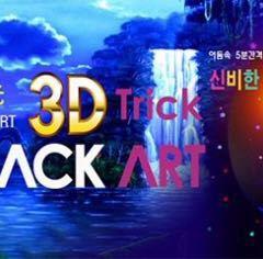3D Black Art Museum 여행 사진