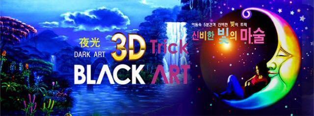 3D Black Art Museum