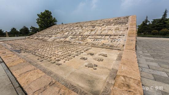 趙王城遺址