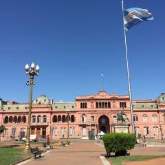 Casa Rosada User Photo