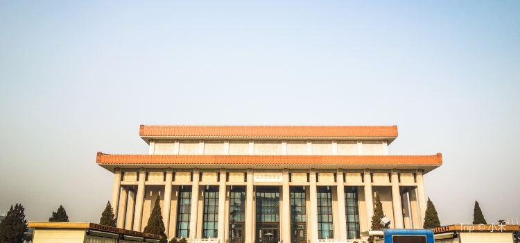 Chairman Mao Memorial Hall2