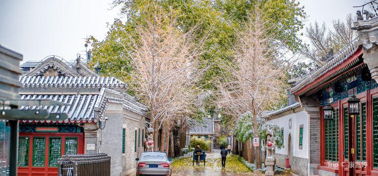 Beijing Princess Hejing House   Tickets, Deals, Reviews