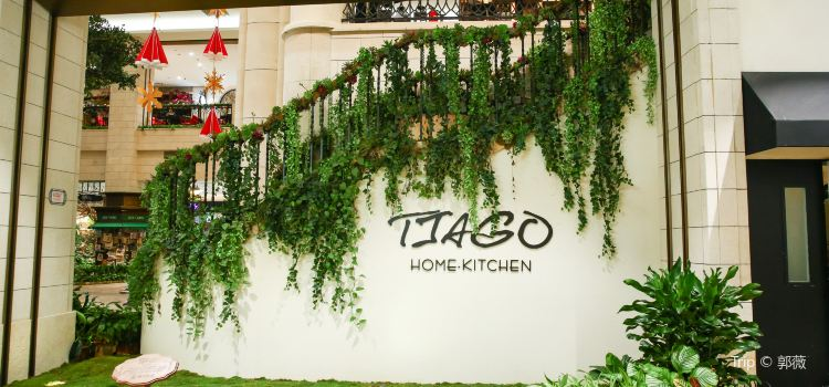 TIAGO HOME KITCHEN (Chaoyang Joy City)1