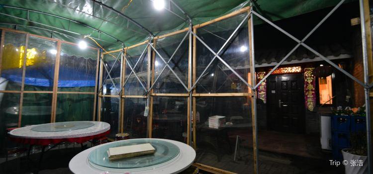 Gubei Water Town Shans Hui Cheng Holiday Villa Restaurant