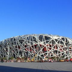 Bird's Nest (National Stadium) User Photo