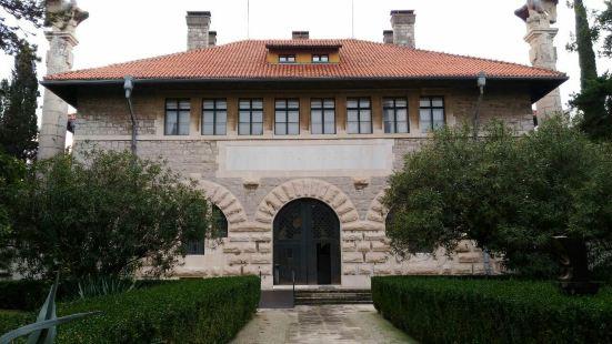 Archaeological Museum Split
