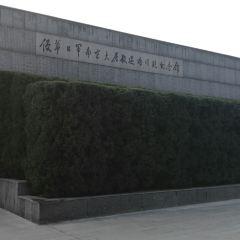 난징대학살 기념관(침화일군남경대도살우난동포기념관) 여행 사진