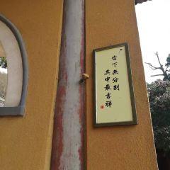 法雨寺用戶圖片