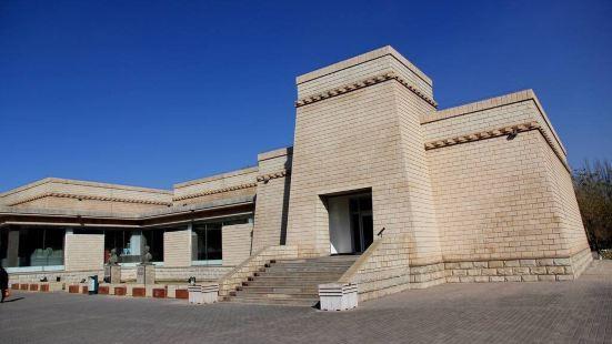 Musee de la Feve