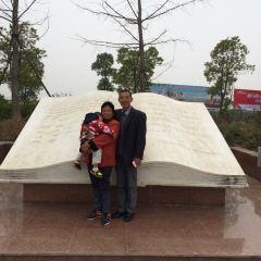 小崗村用戶圖片