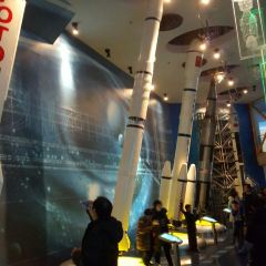 Shanghai Science and Technology Museum User Photo