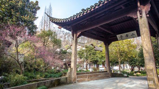 Guoxi Pavilion