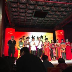 Beijing Liu Laogen Grand Stage User Photo
