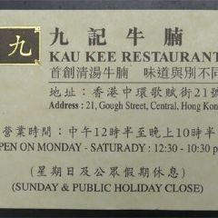 Kua Kee Restaurant User Photo