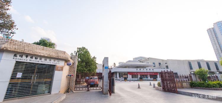 Kunming City Museum2