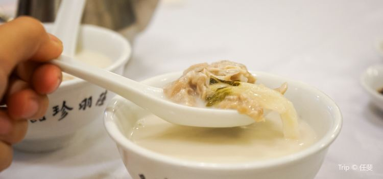 Luk Yu Tea House2