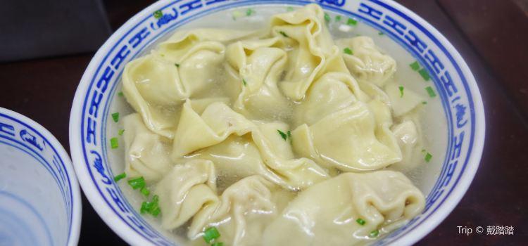 Sheng Xing Bai Nian Lao2
