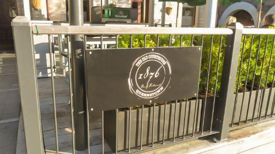 1876 Bar & Restaurant