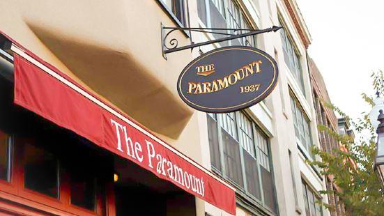 The Paramount(Beacon Hill)