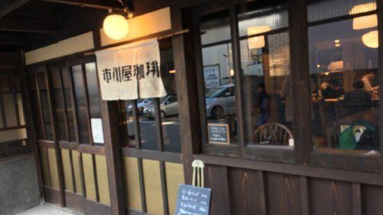 Ichikawaya Coffee