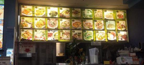 Vietnamese Fine Foods