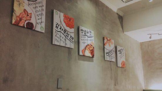 拌公室-輕韓式拌飯專賣