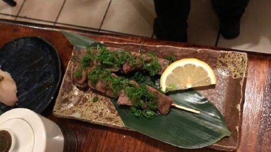 Kona Kai Sushi