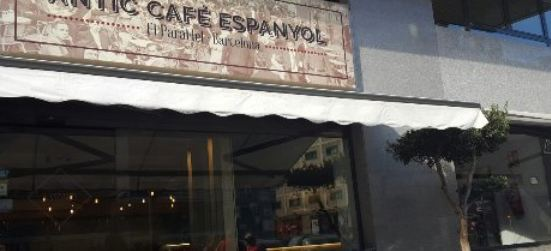 Antic Cafe Espanyol