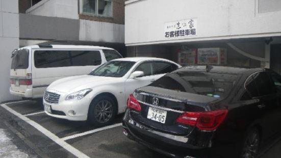 Shinoya