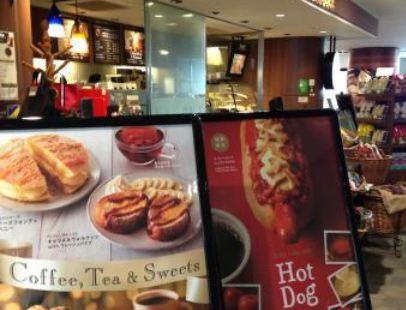 Tully's Coffee Kyoto Daigaku Tokeidai