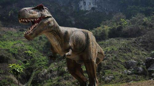 Xiandao Lake Jurassic Park Scenic Area