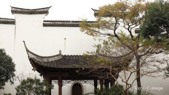 Zhiye Temple