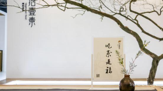 Shi Yi Su