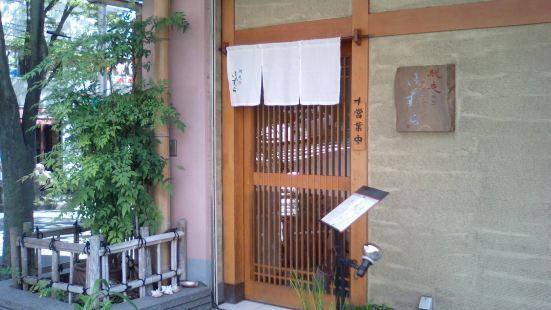 Chiso Kimura
