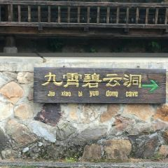 Fuchun Taoyuan Scenic Area User Photo