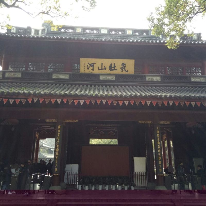 Yuewang Temple Scenic Area | Tickets, Deals, Reviews, Family