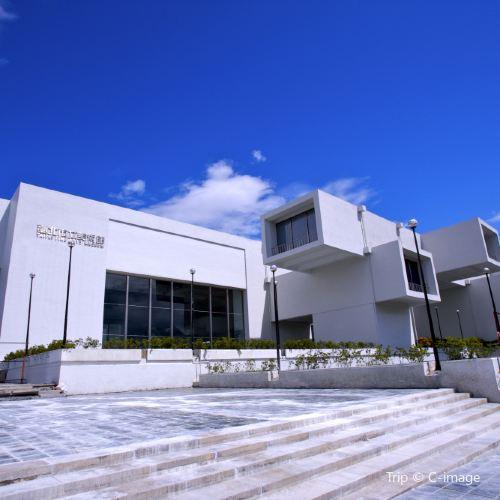 台北市立美術館
