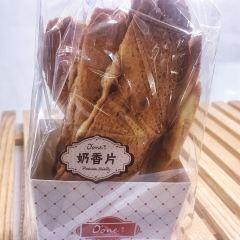 Oane ( Ri Xin Street ) User Photo