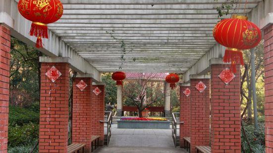 Meichuan Park