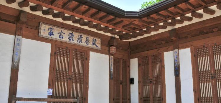 가회민화박물관1