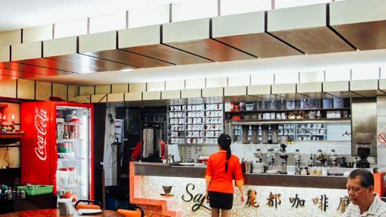 The Original Salido Restaurant