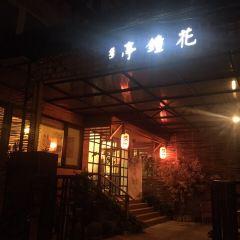 Hua Zhong Ting Izakaya User Photo