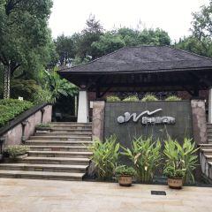 Tianmu Lake Hantian Spring & Spa User Photo