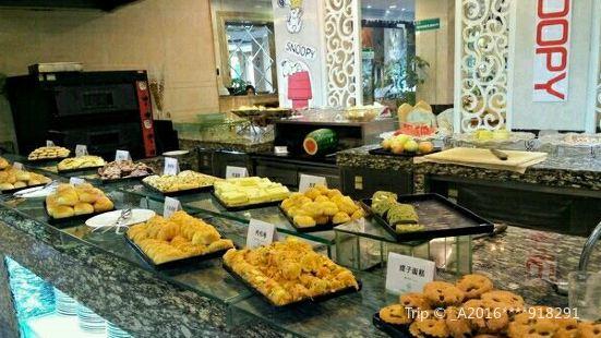 Hao Chi Bao Buffet Restaurant