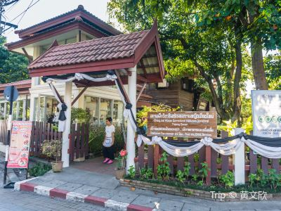 Lila Thai Massage(Prapokkloa Branch)