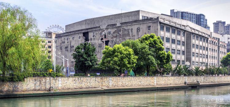 Sihang Warehouse Battle Memorial3
