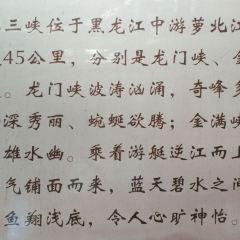 龍江三峽用戶圖片