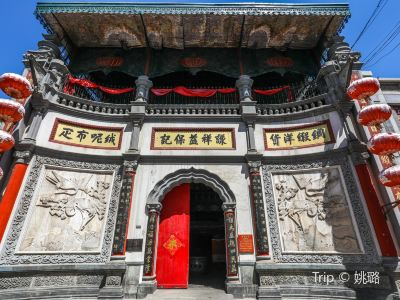 The Cultural Club of Qianxiangyi